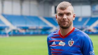 Piast Gliwice podpisał kontrakt z Bartoszem Rymaniakiem