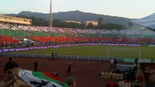 UEFA Bułgaria kara