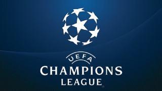 TVP Liga Mistrzów