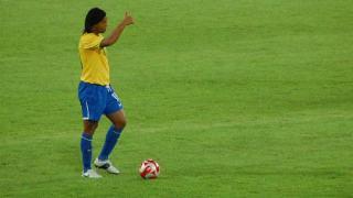 Przybij piątkę Ronaldinho