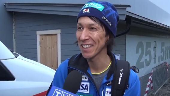 Noriaki Kasai ogłosił wspaniałą nowinę. Rewelacyjne wieści dla fanów skoków narciarskich