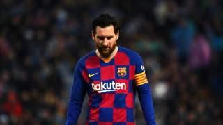 Leo Messi FC Barcelona spekulacje