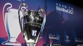 Liga mistrzów Liga Europy sierpień