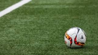 Piłka Nożna liga rumińska