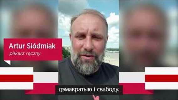 Polscy mistrzowie solidarni z Białorusinami