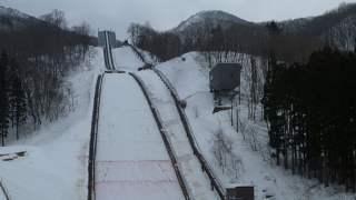 Skocznia narciarska w Zao