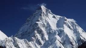K2 historia