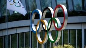 Igrzyska olimpijskie Tokio 2020